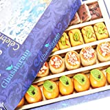 #3: Ghasitaram Gifts Sweets Kaju Sweets Assorted Box (400 gms)