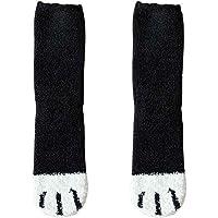 Calcetines De Felpa De Invierno Para Mujer Calcetines Gruesos Y Suaves Con Estampado De Gato Para Mantener El Calor