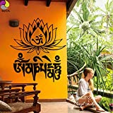 Yoga mantra om mani padme hum lotus wandaufkleber indien