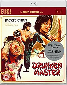 Drunken Master (1978) [Masters of Cinema] Dual Format (Blu-ray & DVD) edition