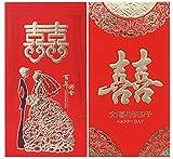 Funpa Red Packet, 60Pcs Geld Paket Vergoldung Chinesische Hochzeit Frühlingsfest Rote Umschläge von 2 Arten