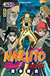 Naruto Edition simple Tome 55