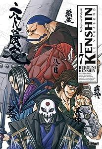 Kenshin le vagabond Perfect Edition Tome 17