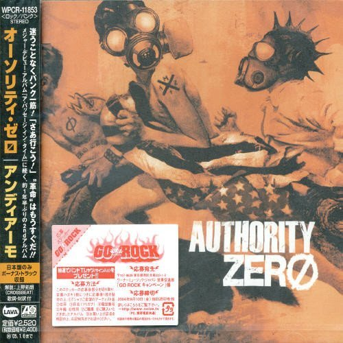 andiamo-by-authority-zero-2007-12-15