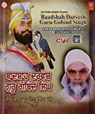 Baadshah Darvesh Gurugobind Singh