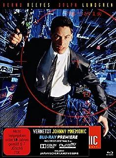 Vernetzt - Johnny Mnemonic - Mediabook [Blu-ray] [Limited Edition]