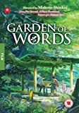 Garden of Words [DVD]