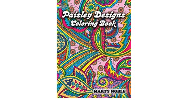 Buy Paisley Designs Coloring Book Dover Design Books Online At Low Prices In India