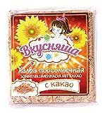 Vkusnyascha Sonnenblumenhalva mit Kakao, 8er Pack (8 x 250 g)