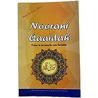 Noorani Qaida With Urdu And English Notes On Basic Laws Of Tajweed