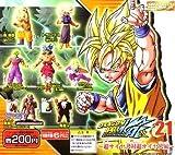Dragon Ball Kai 21 Super Saiyan contre Super Saiyan édité par cinq populaire HG tous les cinq 1 Goku (Super Saiyan) 2 Trunks (Super