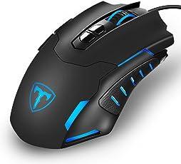 Holife Gaming Maus Gaming Mouse 7200 DPI Gamer Mouse USB Wired Maus PC Gaming Maus mit programmierbaren 6 Tasten/ 1.6 Kabellänge/LED Beleuchtung/Rechtshänder für Pro Gamer, PC usw