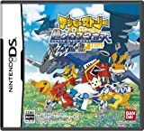 Digimon Story: Super Xros Wars Blue (japan import)