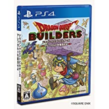 Dragon Quest Builders - standard edition [PS4][Japanische Importspiele]