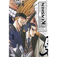 Kenshin - le vagabond - Perfect Edition Vol.11