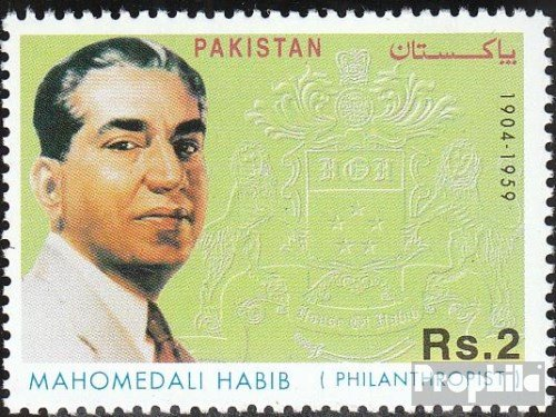pakistan-1067-completeissue-2000-habib-stamps-for-collectors