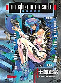 The Ghost in the shell, tome 1 (Perfect Edition) par Masamune Shirow