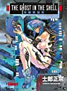 The Ghost in the shell, tome 1 (Perfect Edition) par Shirow