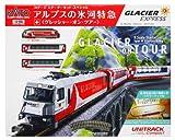Kato 10-006 Startpackung Glacier Express