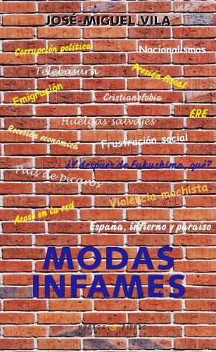 MODAS INFAMES (ENSAYO)