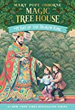 Day of the Dragon King (Magic Tree House (R))