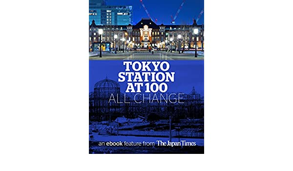Tokyo station at 100 all change ebook masami ito amazon tokyo station at 100 all change ebook masami ito amazon kindle store fandeluxe Document