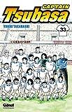 Captain Tsubasa - Tome 33: Une défense sanglante