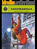 SAHASRAMALLA