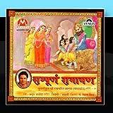 Sampurna Ramayan  Part 7  available at Amazon for Rs.2437.97