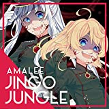 Jingo Jungle (Saga of Tanya the Evil)...
