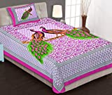 Priya Fashions King Size Jaipuri Cotton ...