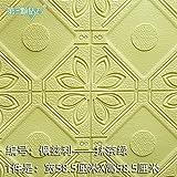 AZZJPapiers Peints Et Auto - Adhésifs Étanches Stéréoscopique 3 - D Papier Peint Le Mur Fond Anticollision Autocollant Doux Salon Chambre 0.58M Vignette Décorative 0,58 *,Le Thé Vert Vert