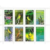 Foglio di 8 francobolli di uccelli verticali su un foglio di menta / Georgia - Francobolli Uccelli