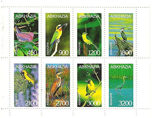 sheet-of-8-vertical-bird-stamps-on-a-mint-sheet-georgia