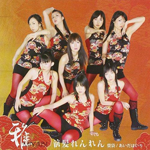 maegami-renrencd-dvd