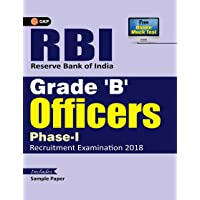 RBI Reserve Bank of India Grade 'B' Officers Phase-I Recruitment Examination 2018