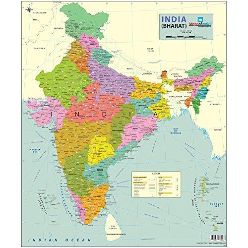 India Map - Political (70 x 84 cm)
