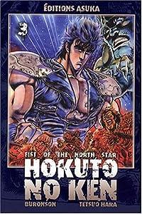 Hokuto No Ken - Ken le survivant Nouvelle édition Tome 3