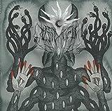Songtexte von Leviathan - Scar Sighted