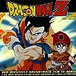 Dragon Ball Z - Vol. 2  [SOUNDTRACK]