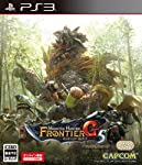 Monster Hunter Frontier G5...