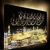 Halal-Wear Islamische Leinwandbilder Dekoration Fotoleinwand Keilrahmen Fertig aufgespannt Allah Koran Ramadan Muhammed (120 x 90 cm, Kaaba bei Nacht)