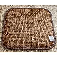 Preisvergleich für KANGYANLONG Starke Doppelseitige Matte Stuhl Kissen Büro Sitzkissen Sommer Atmungsaktive Computer Stuhl Kühlen Kissen 40X40cm