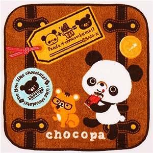 serviette essuie main marron panda chocopa et une valise cuisine maison. Black Bedroom Furniture Sets. Home Design Ideas