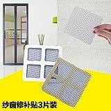 MMXXAIWWAA Alquiler de tienda de hogar creativo necesidades diarias esenciales yuanes necesidades diarias tienda por departamentos