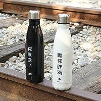 GONGYU - Tazas de agua caliente para hombre creativas y al vacío, para estudiantes, deportes al aire libre A Pair