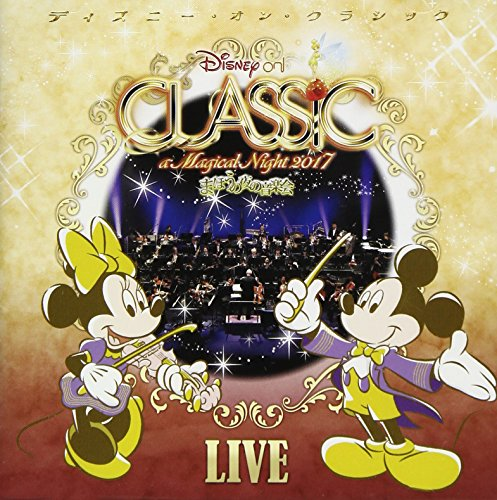 Maho-Keine Herren Night Music Concert 2017 - Cd Disney Classics