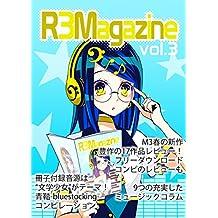 a-rusuri-magazin boryu-musuri- (Japanese Edition)