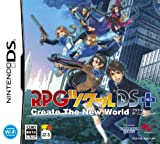 Best Rpg For Ds - RPG Tsukuru DS+: Create the New World [Japan Review