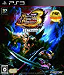 Monster Hunter Portable 3rd HD Ver.[I...
